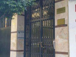 Petit appartement de vente à Almería - 238511449