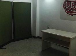Local comercial en alquiler en calle Pio XII, Benicalap en Valencia - 333111779
