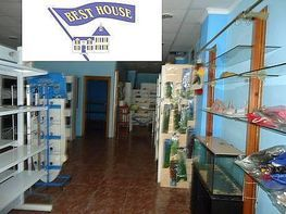 Foto - Local comercial en alquiler en Albacete - 237615727