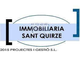 Logo immobiliaria 2015 - Garaje en alquiler en Centre en Sant Quirze del Vallès - 362681282