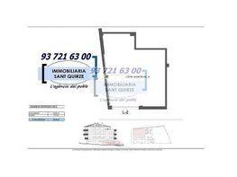 Geschäftslokal in miete in Centre in Sant Quirze del Vallès - 362681285