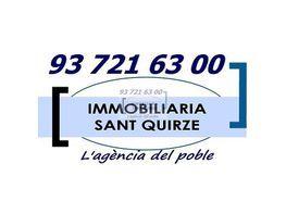 Grundstück in verkauf in Sant Quirze del Vallès - 394921728