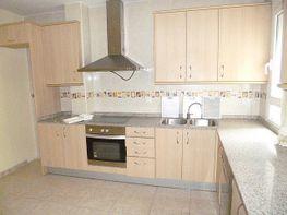 Wohnung in verkauf in calle Espanya, Tremp - 158432842