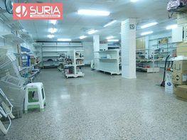 Foto - Local comercial en alquiler en Paterna - 370106619