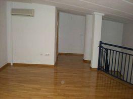 Apartament en venda urbanización , Roquetas de Mar - 238143086