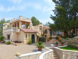 Casa en venta en calle Parcela El Mas D En Rull, Vespella de Gaià
