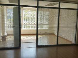 Foto - Despacho en alquiler en Campanar en Valencia - 333797547