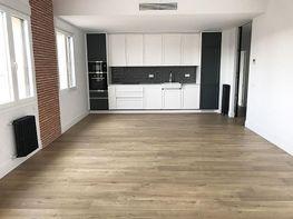 Petit appartement de vente à Almagro à Madrid - 402244922