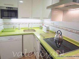 Petit appartement de vente à Arrancapins à Valencia - 250858631