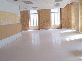 Foto - Oficina en alquiler en La Xerea en Valencia - 332215459