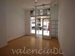Foto - Local en alquiler en La Xerea en Valencia - 342621598