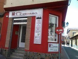 Detalles - Local comercial en alquiler en Illescas - 226245619