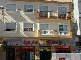 Foto1 - Local comercial en alquiler en Granada - 412374757