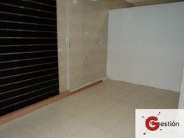 Locale commerciale en affitto en Beiro en Granada - 197343121