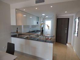 Maisonettewohnung in verkauf in Pulpí - 344475504