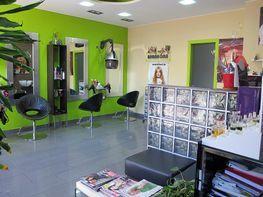 Local comercial en venda carrer Ptge Salvatella, Singuerlín a Santa Coloma de Gramanet - 245443072