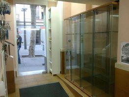 Imagen del inmueble - Local comercial en alquiler en calle Centre, Mataró - 409336242