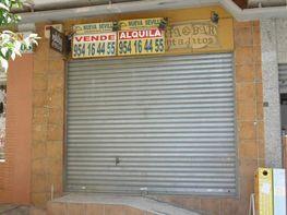Geschäftslokal in verkauf in calle Nueva Sevilla, Castilleja de la Cuesta - 295813888