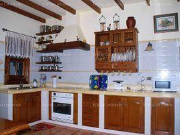 Casa en venda Arrecife - 337755324