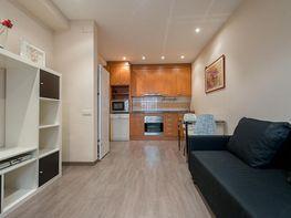 Wohnung in verkauf in calle Avenida Elias Pagés Sant Genis Dels Agudells, Sant Genís dels Agudells in Barcelona - 353373149