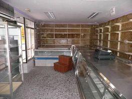 Geschäftslokal in verkauf in calle Barriada Andaluciaardila, San Fernando - 177605442