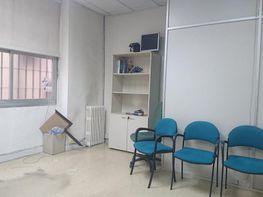 Foto - Oficina en alquiler en calle Arapiles, Arapiles en Madrid - 365207261