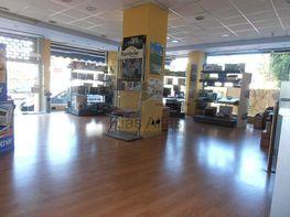 Local en alquiler en calle Roberto Tojeiro, Los Castros-Castrillón-Eiris en Coruña (A) - 309604772