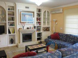 Casa pareada en venda calle Capellania, Alhaurín de la Torre - 237777285