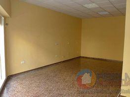 Foto - Local comercial en alquiler en calle Centro, Alhaurín de la Torre - 239778794