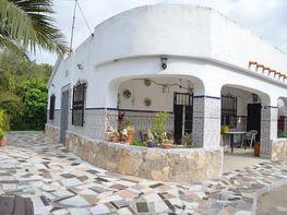 Casa en venta en calle La Brisa, Les Tres Cales en Ametlla de Mar, l´ - 274700366