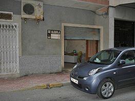 Local comercial en alquiler en calle Dinamarca, Playa de los Locos en Torrevieja - 178114165