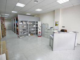 Local comercial en alquiler en calle Sol, Orihuela - 240643012