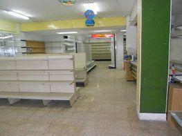 Local en alquiler en calle Raurich, Marianao, Can Paulet en Sant Boi de Llobregat - 258161982