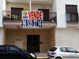 Dúplex en venta en San Pedro del Pinatar - 339562580