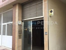 Imagen sin descripcion - Local comercial en venta en Roquetas de Mar - 408705373