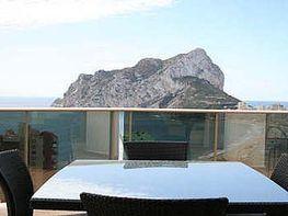 1 - Apartamento en venta en Calpe/Calp - 183684562