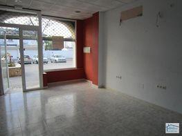 Local en alquiler en Churriana en Málaga - 311464829