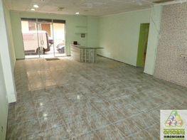 Foto1 - Local comercial en alquiler en Sur en Castellón de la Plana/Castelló de la Plana - 215465462