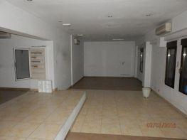 Local - Local comercial en alquiler en Universidad-Malasaña en Madrid - 253938440