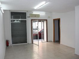 Local - Local comercial en alquiler en Gaztambide en Madrid - 292092285