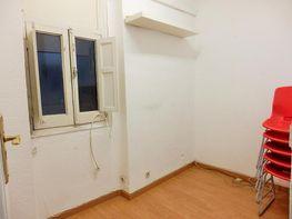 Oficina - Oficina en alquiler en Gaztambide en Madrid - 411503710