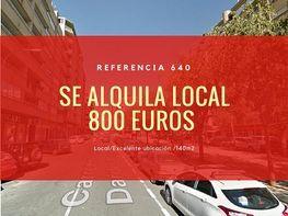 Local en alquiler en calle Medico Jose Darder, Son Canals en Palma de Mallorca - 405677327