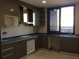 Casa adosada en venta en calle Països Catalans, Catllar, el - 240639145