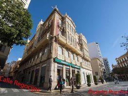 Pis en venda calle Regocijos, Centro Historico a Almería - 414234074