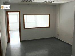 Foto - Oficina en alquiler en calle Dalias, 500 Viviendas en Almería - 214946589