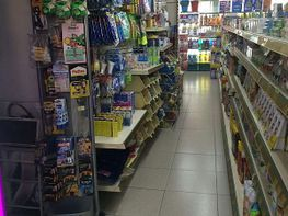 Local comercial en venda calle Sánchez Morate, Getafe - 374677606