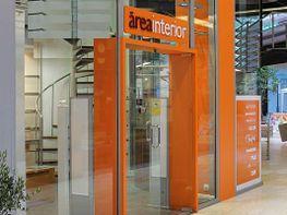 Local comercial en alquiler en calle Berna, Santiago de Compostela - 404320944