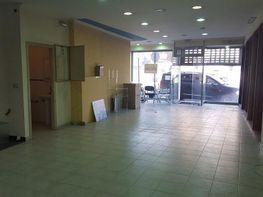 Local comercial en alquiler en calle Castiñeiriño, Santiago de Compostela - 352876276