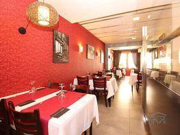 Restaurant en lloguer opció compra Centre a Mataró - 342541563
