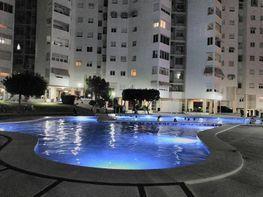 Petit appartement de vente à calle Babel, Babel à Alicante/Alacant - 218619438